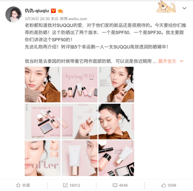 Chinese Fashion Blogger
