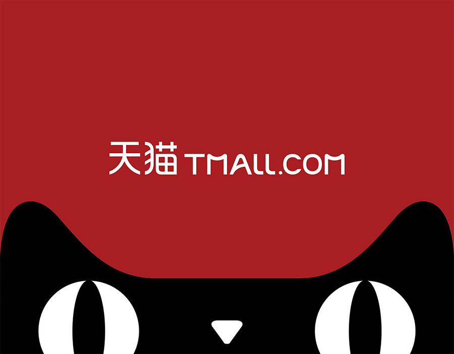 How to sell on Tmall: the 2019 guide - ASIALINK China