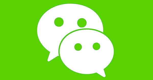 The 2019 Step-by-Step Guide on How to do WeChat Marketing