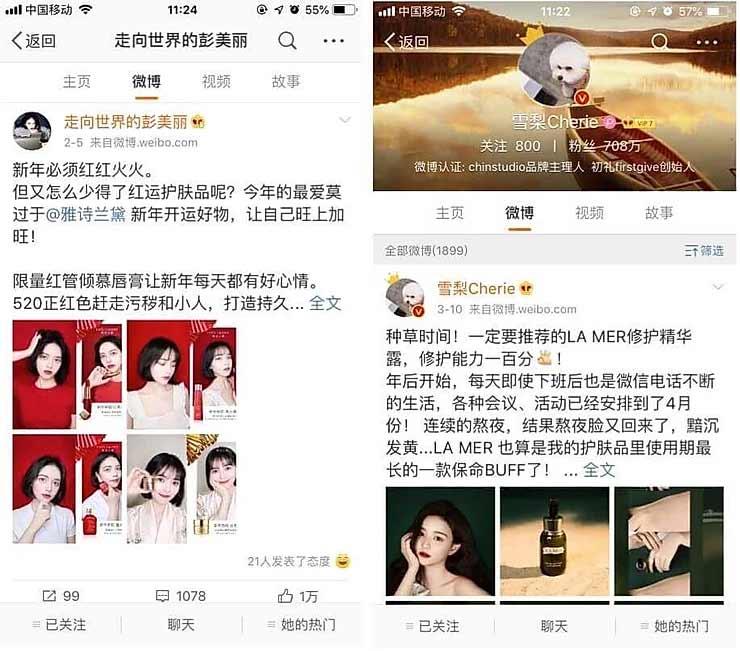 Weibo KOL